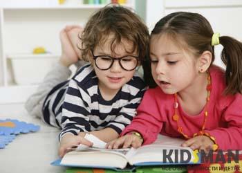 девочка и мальчик читают