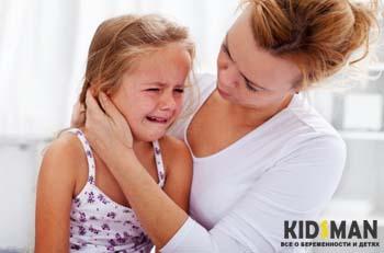 ребенок плачет у мамы на руках