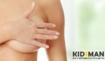 женщина прикрывает грудь рукой