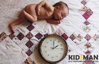 ребенок и часы
