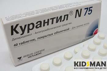лекарственное средство Курантил