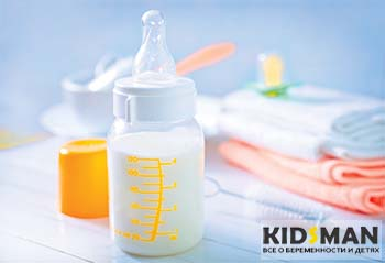 детская разведенная смесь в бутылочке