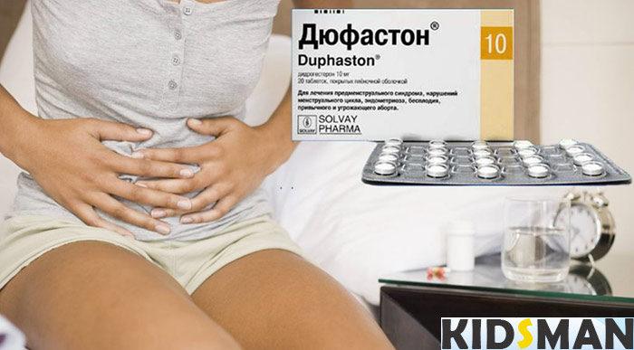 дюфастон и планирование беременности
