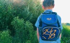 ТОП-7: Детские рюкзаки, ранцы объемом 20 литров