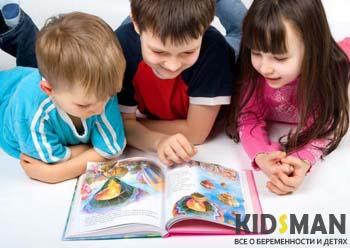 дети смотрят на книгу