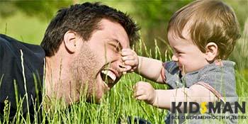 отец играет с ребенком