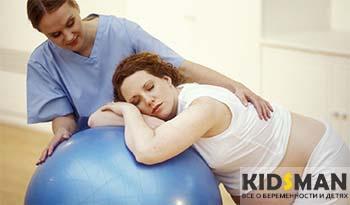 беременная женщина на мяче