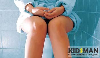 беременная на унитазе