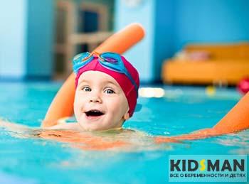 Как научить ребенка плавать в 3, 4, 5 лет? Советы для родителей