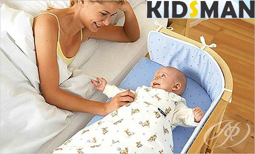 Ребенок готовится ко сну отдельно от мамы