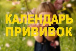 счастливый-ребенок