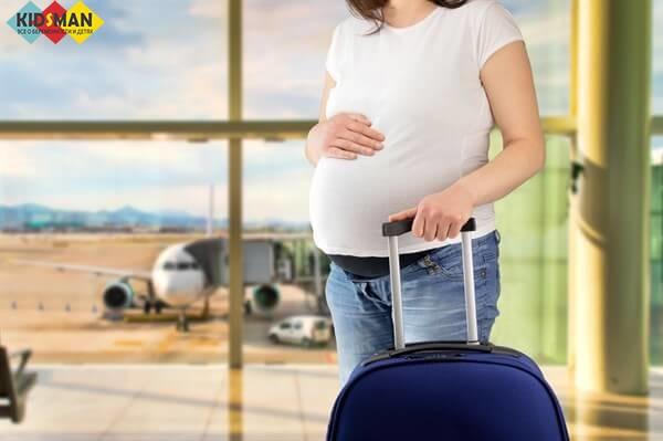 На каком сроке беременности можно летать беременным?
